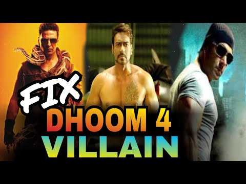 Dhoom 4: Dhoom 4 का Villain होगा Fix | Ajay Devgn | Akshay Kumar | Salman Khan | Dhoom 4, 3 Villains