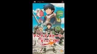 Brave Story New Traveler (PSP) Battle Theme Extended
