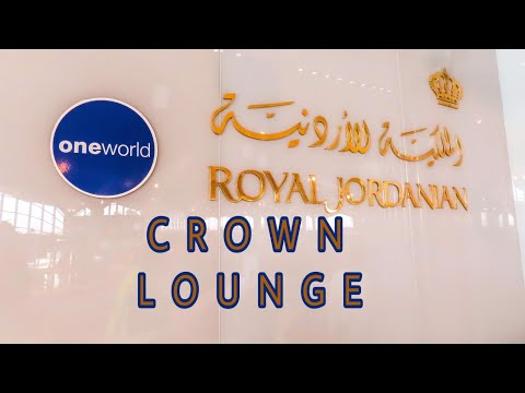 Queen Alia Airport Business Lounge Review  | Royal Jordanian & One World Business Lounge |