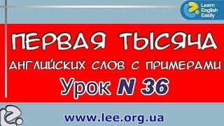 Смотреть видео Курсы английского языка в Киеве