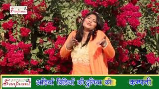 SabWap CoM Hd 2017 New Bhojpuri Hot Song Divya Morya