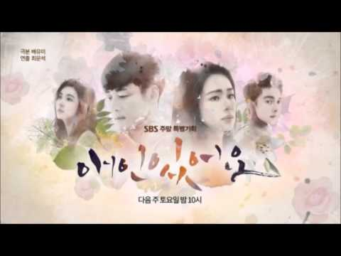 I Have a Lover OST - Sunset Waltz