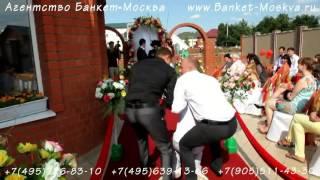 Молдавская свадьба 30000р. и праздник с тамадой Яном в Москве