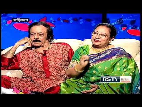 Shakhsiyat with Begum Parveen Sultana and Ustad Dilshad Khan