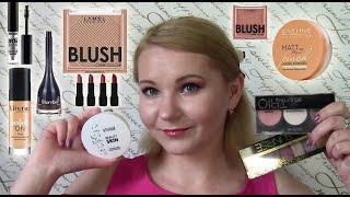 Крашусь бюджетной косметикой Полноценный макияж косметикой с MakeUp ua Пошагово на каждый день
