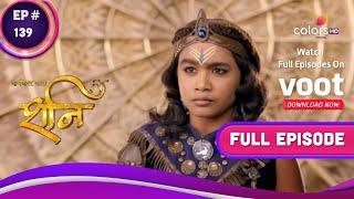 Shani | शनि | Ep. 139 | Shani Watches Chhaya Suffer | शनि ने देखा छाया को पीड़ा में