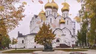 видео достопримечательности Ярославля
