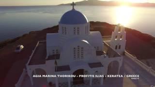 Agia Marina Thorikou - Profitis Ilias - Keratea / Greece