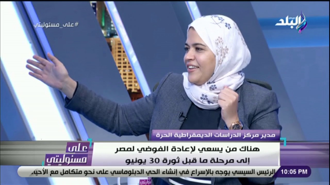 حقوق الإنسان ليست نقطة ضعف مصر