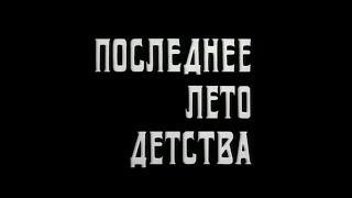 Музыка Евгения Глебова из х/ф
