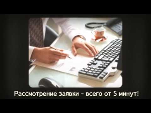 Взять кредит в Нижнем Новгороде - оформление кредита онлайн, заявка на кредит