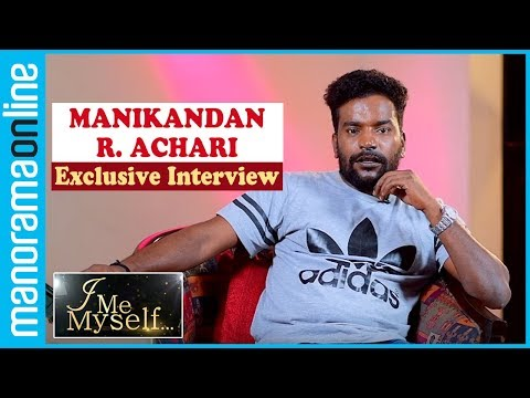 Manikandan R Achari   Exclusive Interview   I Me Myself   Manorama Online