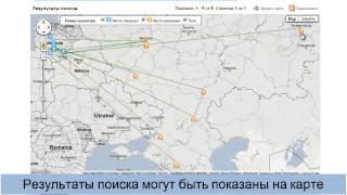 Transbank: Поиск грузов и транспорта(, 2013-02-26T09:29:17.000Z)