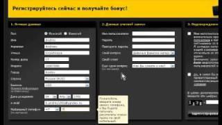 видео Bwin | Бвин - букмекерская контора | ВКонтакте