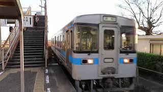 高徳線1000形 池谷駅到着 JR Shikoku Kotoku Line 1000 series DMU