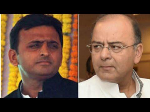 Akhilesh Yadav Urges Arun Jaitley To Allow Invalid Notes At Pvt Hospitals