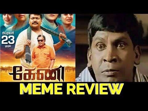 Keni Movie Review   Tamil Movie   Parthiepan   Revathi   Nassar   Jaya Prada   Anu Hasan  TamilWorld