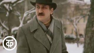А.Адамов. Петля. Серия 2 (1983)