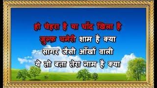 Chehra Hai Ya Chand Khila Hai - Karaoke - Saagar - Kishore Kumar