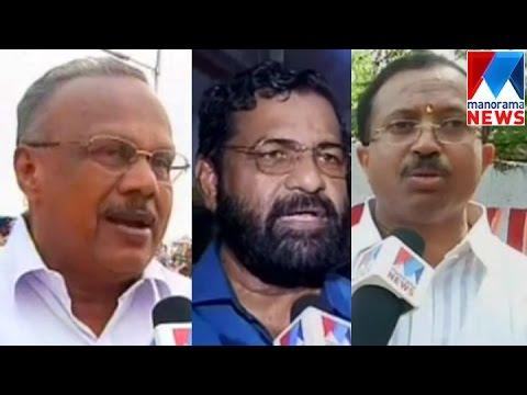 Triangular Contest In Kazhakoottam Assembly Constituency   Manorama News