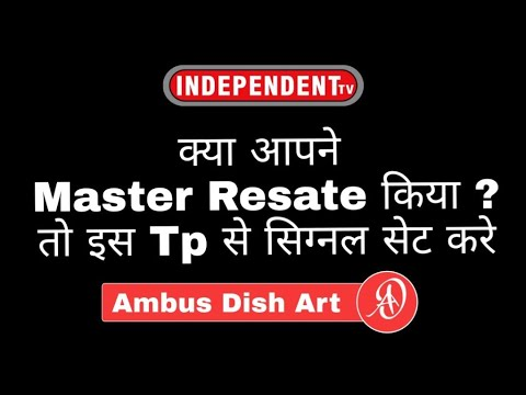 Independent tv tp setting master resate