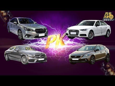 懂车的人才会选!这4款带全时四驱的轿车最低20万起!