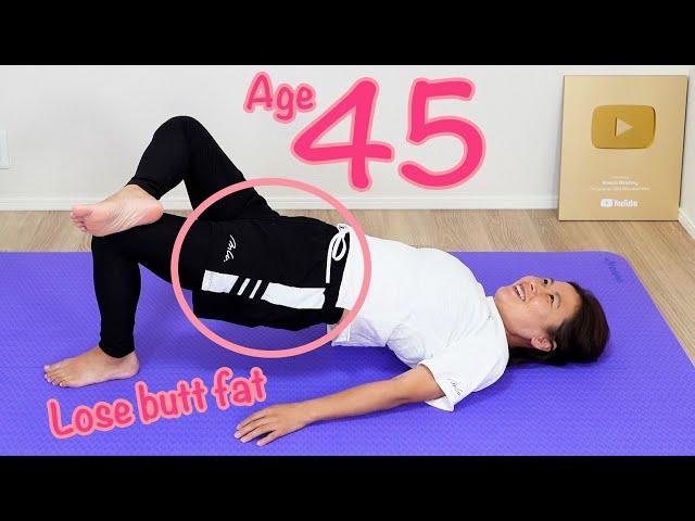 [45歳から] 寝たままお尻やせ!若い子みたいに激しい運動しなくても痩せる!