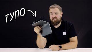 Тупое уничтожение техники или iPad Pro - прости