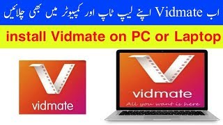 How to install Vidmate on PC or Laptop || Vidmate Laptop Me Kaise Chalaye