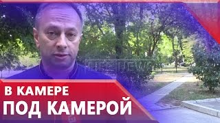 В камере Надежды Савченко установили «антисуицидальные» датчики