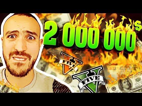 IL BRÛLE 2 MILLIONS DE DOLLARS !