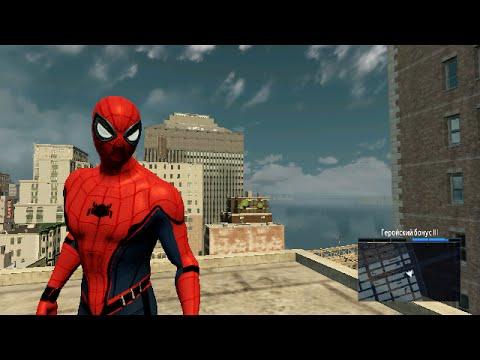 скачать скины на новый человек паук 2