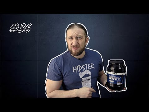 #36: Rps Nutrition Whey - безбелковый протеин?