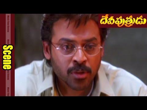 Venkatesh Tells To Govt Power Box Secret Scene || Devi Putrudu Movie || Venkatesh, Soundarya