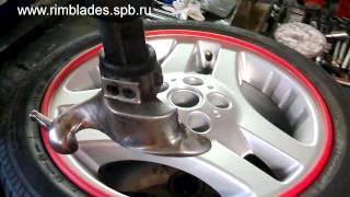 установка защиты литых дисков rimbands(Это видео создано с помощью видеоредактора YouTube (http://www.youtube.com/editor), 2014-07-01T20:25:07.000Z)