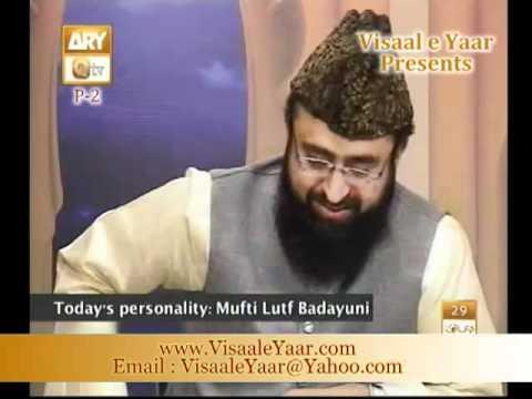 Khushboo e Hassaan( Mufti Lutf Badayuni,P-2)By Visaal