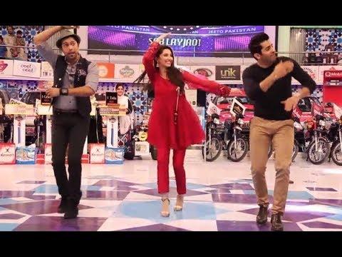 Mahira Khan Amazing Dance Mashup