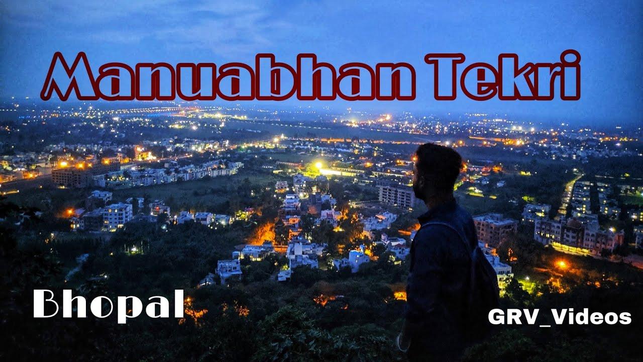 Download Manuabhan Tekri Vlog   Bhopal   #manuabhan #manuabhantekri