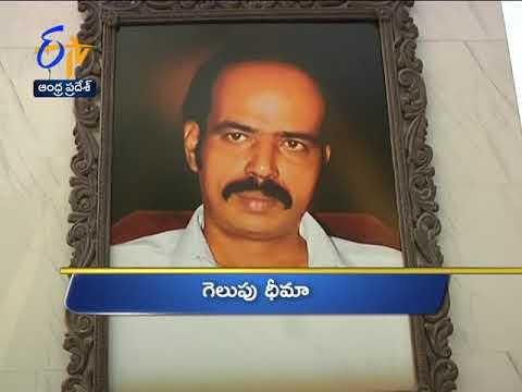 11 AM | Ghantaravam | News Headlines | 24th March 2019 | ETV Andhra Pradesh