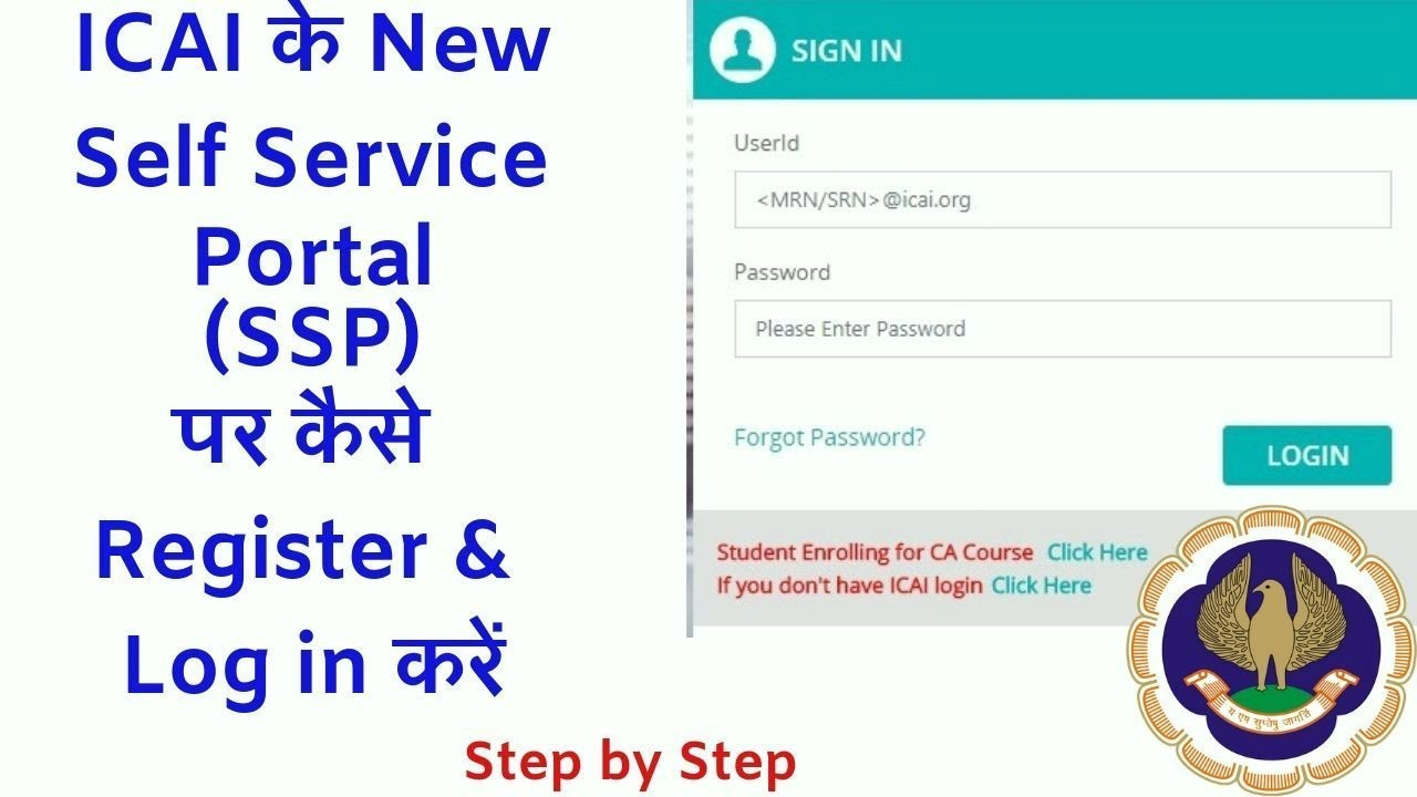 ICAI Self Service Portal-Registration & Log in for existing Students and  Members