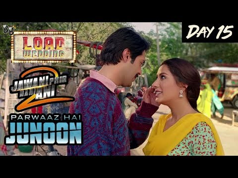 jawani-phir-nahi-ani-2-box-office-collection-vs-parwaaz-hai-junoon-vs-load-wedding-box-office