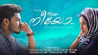 നീയോ Neeyo - Based on True Story | SamSeer ft Zehera Cimi
