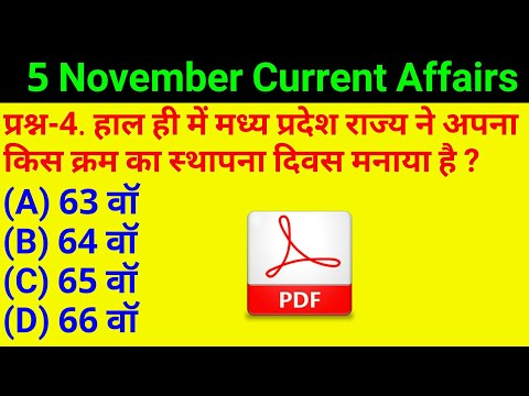 #GS-321    05 November 2018 Current Affairs PDF and Quiz Useful for SSC Bank RAILWAY UPPSC POLICE