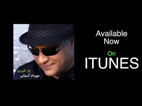 New album : Eshghe Man And Geryeh Nakon Remix By Mehrdad Asemani