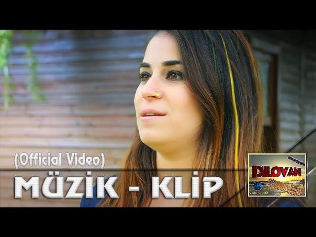 Leyla Morizer Te Dilemin Youtube