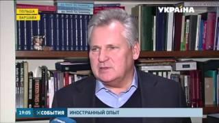 Александр Вилкул встретился с Александром Квасьневским(, 2015-11-02T18:16:08.000Z)