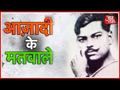 Chandrashekhar Azad: Remembering The Hero