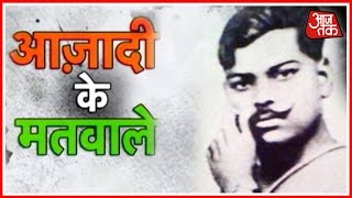 chandrashekhar azad remembering the hero