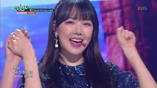 뮤직뱅크 Music Bank - 밤(Time for the moon night) - 여자친구 (Time for the moon night - GFRIEND).20180518