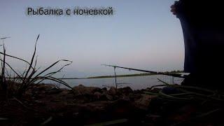 Рыбалка с другом Ночевочка Уха